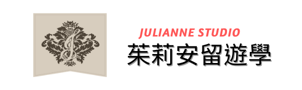 Julianne Studio